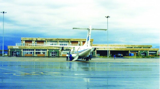 M1b deal for airport upgrade