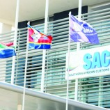 SACU optimistic of recovery in 2017