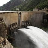 Ditch Moz power deal: LCCI